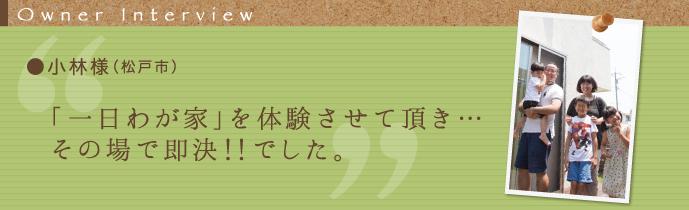 kobayashi_sama