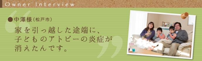 nakazawa_sama