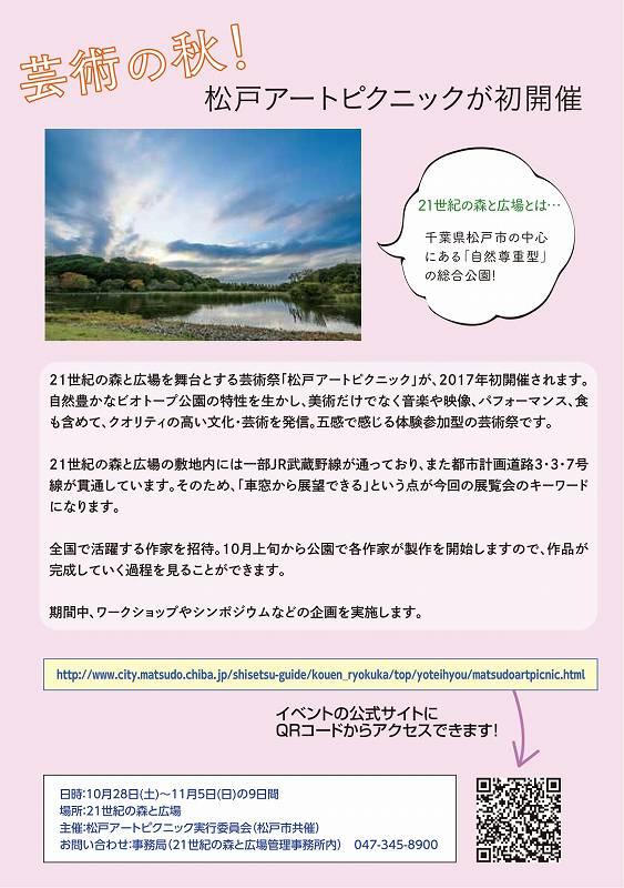 cocokara10月号(2/8ページ)